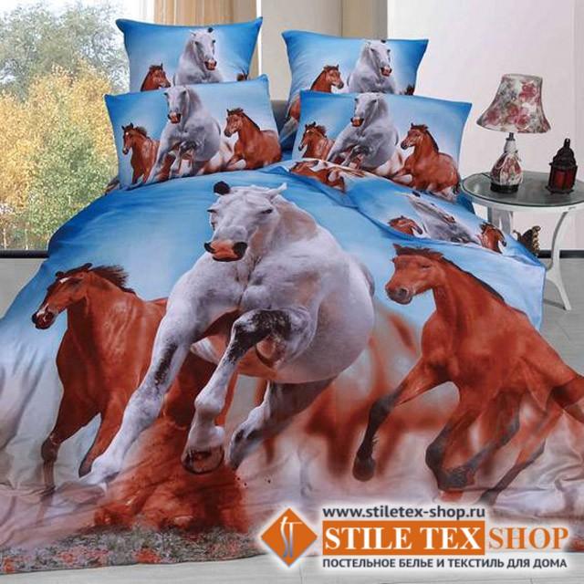 Постельное белье Stile Tex 3D Лошади (размер евро плюс)